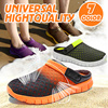 ★HighQuality!Superlight★2016Summer universal tennis shoes breathable sandals trend male ladies shoes slippers hollow