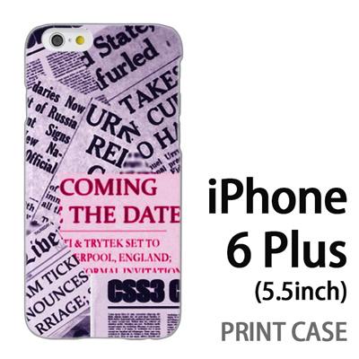 iPhone6 Plus (5.5インチ) 用『No3 news paper』特殊印刷ケース【 iphone6 plus iphone アイフォン アイフォン6 プラス au docomo softbank Apple ケース プリント カバー スマホケース スマホカバー 】の画像