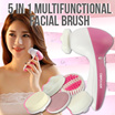 5 in 1 Multifunctional Facial brush Cleansing Spa Skin Care Pore Cleanser Body Cleaning Mini Skin Beauty Relief★Ultrasonic Ion Face Massager★24k Gold Vibration Facial Beauty Roller
