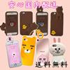 ライン★KAKAO Friends★★大人気キャラー★iPhone5.5S ★iPhone6★iPhon6+/6S★iPhone6s+★iPhone7、7プラス