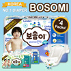 [BOSOMI] Natural Cotton Baby Diapers * 4PACKS!!★MADE IN KOREA★Baby★Pants/Tape Type★Diaper