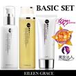 BASIC SET 7 Days Whitening Soap-Free Moisture Cleanser/贵妇黄金水 2-in-1 Luxury Moisture Toner/璀璨光透白晶綻水凝乳 Luxury Moisture Lotion