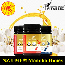 CHEAPER THAN MOST SELLERS OVER 40% OFF★New Zealand Manuka Honey UMF® 5+ /UMF6+ /UMF10+ (500g)