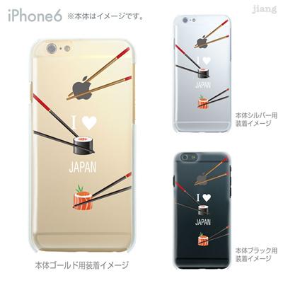 iPhone6 4.7 inch iphone ハードケース Clear Arts ケース カバー スマホケース クリアケース かわいい おしゃれ 着せ替え イラスト I LOVE JAPAN お寿司 01-ip6-ca0045の画像