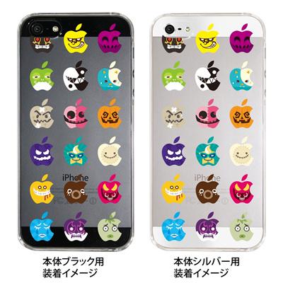 【iPhone5S】【iPhone5】【HEROGOCCO】【キャラクター】【ヒーロー】【Clear Arts】【iPhone5ケース】【カバー】【スマホケース】【クリアケース】【デザイン】【おしゃれ】【アニマル】 29-ip5-nt0009の画像