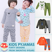 + LITTLE MUSHROOMS + | XDM | BOY GIRL KIDS CHILDREN TODDLERS PYJAMAS SLEEPING WEAR | COMBED COTTON