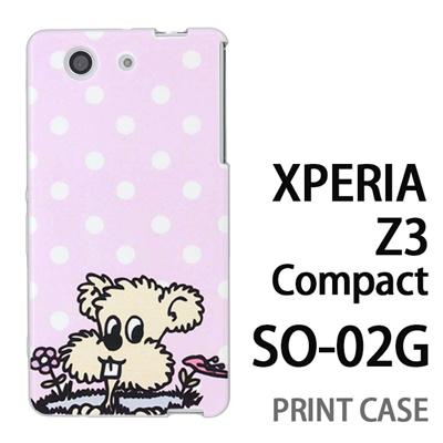 XPERIA Z3 Compact SO-02G 用『0313 DOGドット ピンク』特殊印刷ケース【 xperia z3 compact so-02g so02g SO02G xperiaz3 エクスペリア エクスペリアz3 コンパクト docomo ケース プリント カバー スマホケース スマホカバー】の画像