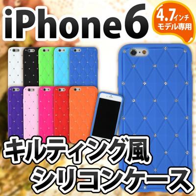 iPhone6s/6 ケースキルティング調 ラインストーン キラキラケース おしゃれ 可愛い かわいい ゴージャス TPU スワロ 保護 アイフォン6 case IP61S-040[ゆうメール配送][送料無料]の画像