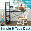[BLMG_SG] Upgraded Simple H Type Desk★Student Desk★Furniture★Table★Steel Frame Desk