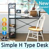 [BLMG_SG] Upgraded Simple H Type Desk★Student Desk★Furniture★Table★Steel Frame Desk
