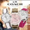 💖送料無料💖ニューヨーク直送💖コーチレディース腕時計💖母の日プレゼント💖選べる5種類💖