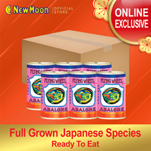 [TOP SELLER IN CNY 2018] Flying Wheel Braised Abalone x 6 cans 425g - 10 pcs in a can