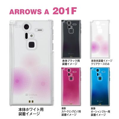 【ARROWS ケース】【201F】【Soft Bank】【カバー】【スマホケース】【クリアケース】【クリアーアーツ】【トランスペアレンツ】【カラーズ・ピンク】【ドット】 06-201f-ca0031n-pの画像