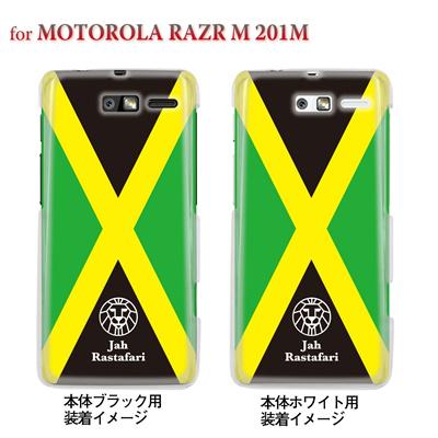 【MOTOROLA RAZR ケース】【201M】【Soft Bank】【カバー】【スマホケース】【クリアケース】【ジャーライオン】 08-201m-z0004の画像