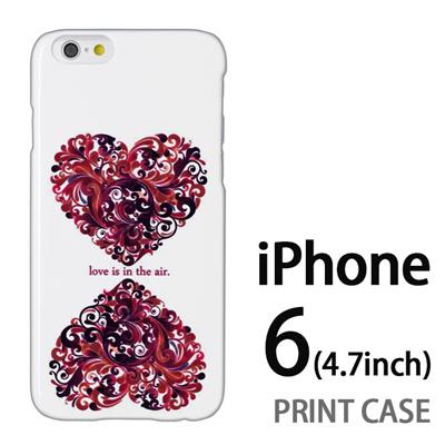 iPhone6 (4.7インチ) 用『0612 love in the air』特殊印刷ケース【 iphone6 iphone アイフォン アイフォン6 au docomo softbank Apple ケース プリント カバー スマホケース スマホカバー 】の画像