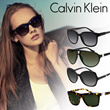 【CALVINKLEIN】【送料無料】CK Unisex Sunglasses カルバン・クラインサングラス!100%正規品!均一価格 SALE! UVプロテクト UV protection Polarized Disgner Glasses Optical Frame Asian Fit