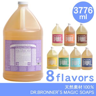 【航空便対象外商品】 ドクターブロナー マジックソープ MAGIC SOAPS リキッド 3776ml 8種類  ほか 石鹸 も取扱いの画像