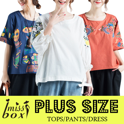 ?PREMIUM? NEW COTTON LINEN COLLECTION PLUS SIZE DRESS BLOUSE TOP PANTS SUMMER LOOSE FIT MATERNITY Deals for only S$89 instead of S$0