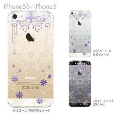 【iPhone5S】【iPhone5】【iPhone5sケース】【iPhone5ケース】【iPhone カバー】【スマホケース】【クリアケース】【クリア】【ハードケース】【着せ替え】【イラスト】【クリアーアーツ】【スノウ】 09-ip5s-sn0003の画像