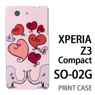 XPERIA Z3 Compact SO-02G 用『0313 カップル象 ピンク』特殊印刷ケース【 xperia z3 compact so-02g so02g SO02G xperiaz3 エクスペリア エクスペリアz3 コンパクト docomo ケース プリント カバー スマホケース スマホカバー】の画像