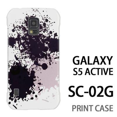 GALAXY S5 Active SC-02G 用『0822 モザイク B』特殊印刷ケース【 galaxy s5 active SC-02G sc02g SC02G galaxys5 ギャラクシー ギャラクシーs5 アクティブ docomo ケース プリント カバー スマホケース スマホカバー】の画像