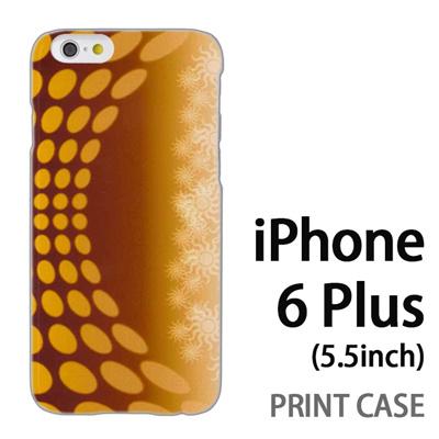 iPhone6 Plus (5.5インチ) 用『No3 SUN』特殊印刷ケース【 iphone6 plus iphone アイフォン アイフォン6 プラス au docomo softbank Apple ケース プリント カバー スマホケース スマホカバー 】の画像