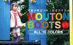 NORTH DATE (ノースデート) ペタンコ キッズ ムートンブーツ (ジュニア 靴 ブーツ ショートブーツ 子ども こども シューズ ショート ブーツ ムートン おしゃれ ネイビー 新色 ブラウン グレー ぺたんこ ローヒール ぺたんこ靴)