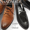 ★New Products up!★Hand Made Dress Shoes★ Oxford/Loafer/Penny/Plain/WingTip/Ankle Boots/Derby/Monk/mens shoes