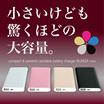 ≪180日間保証付≫【ポケモンGO に最適】 『大特価!!』BUNGA T4000 モバイルバッテリー 4000mAh (iPhone 対応 大容量 軽量 小型 モバイルバッテリー 薄型 スマートフォン スマホ 人気 急速 充電 USB 充電器 安全 ポータブル 日本 規格 アイフォン アンドロイド android 180日間保証付 BUNGA T4000)