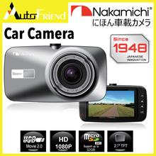 🏆Best Buy~Japanese Nakamichi Car Camera ND29s   Sleek Design with Screen   Local Warranty