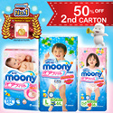 [Unicharm] 【50% OFF 2ND CARTON】MAMYPOKO/MOONY/MOONYMAN Baby Diapers: Quality leak-proof fresh-smelling and gentle on the skin/Easy to put on making it convenient and comfortable.