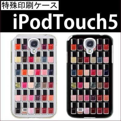 特殊印刷/iPodtouch5(第5世代)iPodtouch6(第6世代) 【アイポッドタッチ アイポッド ipod ハードケース カバー ケース】(ネイル(小))CCC-050の画像