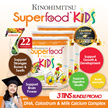 Superfood+ Kids [22 Mulitgrain+DHA Colostrum Milk Calcium] - Breakfast for Kids (BUY 3 FREE BESHARP)