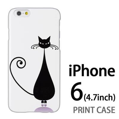 iPhone6 (4.7インチ) 用『0612 スタンド猫』特殊印刷ケース【 iphone6 iphone アイフォン アイフォン6 au docomo softbank Apple ケース プリント カバー スマホケース スマホカバー 】の画像