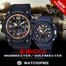 *CASIO GENUINE* G-SHOCK Master of G Mudmaster and Gulfmaster Watches Collection. Free Shipping!