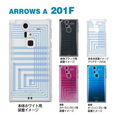 【ARROWS ケース】【201F】【Soft Bank】【カバー】【スマホケース】【クリアケース】【トランスペアレンツ】【カラーズ・ブルー】【アングル】 06-201f-ca0031r-bの画像