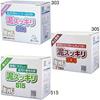 ミズノ(MIZUNO) 泥スッキリ洗剤 2ZA590 【野球 ソフトボール サッカー 洗剤】
