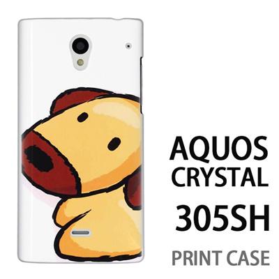 AQUOS CRYSTAL 305SH 用『0723 干支 戌』特殊印刷ケース【 aquos crystal 305sh アクオス クリスタル アクオスクリスタル softbank ケース プリント カバー スマホケース スマホカバー 】の画像