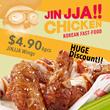 [JINJJA CHICKEN] 6pcs JinJja Korean Chicken Wings! Grab Now! at Bugis Village