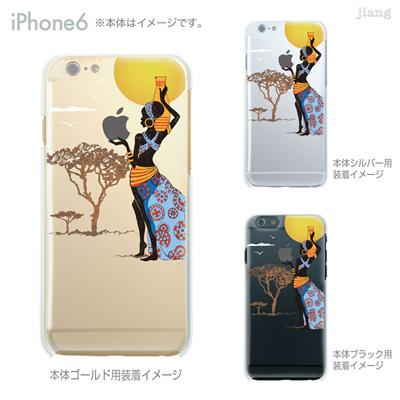 iPhone6 4.7 inch iphone ハードケース Clear Arts ケース カバー スマホケース クリアケース かわいい おしゃれ 着せ替え イラスト アフリカンヒーリング 01-ip6-ca0050の画像