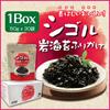 【イベント商品】期間限定セール!シゴル岩海苔ふりかけ 味付けのり 1Box(50g x 30袋)◆香ばしいおいしい!★