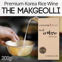 The Makgeolli 200g★Premium Korea Rice Wine/Korean Wine liquor/Rice Soju/Made in KOREA/SBA_2060