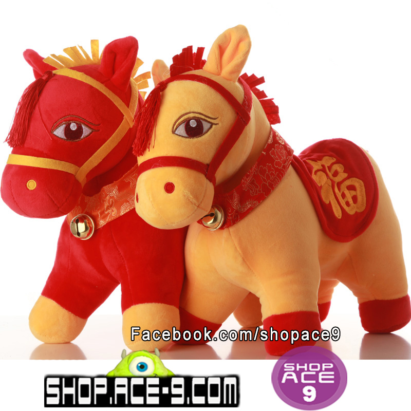 Toys For Chinese New Year : Qoo chinese new year horse decorations soft