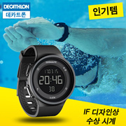 데카트론 방수시계/ 운동시계/데카트론 수상 시계/ 데카트론 W500M PACK/ 정장 시계/ 아웃도어 운동 시계/ 수영시 착용 가능한 시계