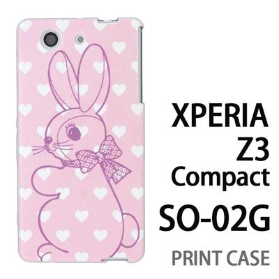 XPERIA Z3 Compact SO-02G 用『0313 ハートドットうさぎ ピンク』特殊印刷ケース【 xperia z3 compact so-02g so02g SO02G xperiaz3 エクスペリア エクスペリアz3 コンパクト docomo ケース プリント カバー スマホケース スマホカバー】の画像