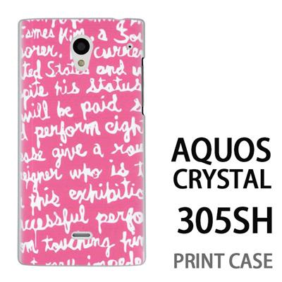 AQUOS CRYSTAL 305SH 用『0731 ピンク 英語』特殊印刷ケース【 aquos crystal 305sh アクオス クリスタル アクオスクリスタル softbank ケース プリント カバー スマホケース スマホカバー 】の画像