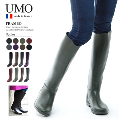 レインブーツ レディース UMO ウモ FLAMBO ブーツ 靴 くつ 秋 冬 通販 同梱不可の画像