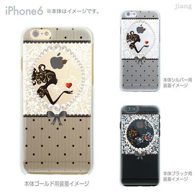 iPhone6 4.7 inch iphone ハードケース Clear Arts ケース カバー スマホケース クリアケース かわいい おしゃれ 着せ替え イラスト レース フェミニン 01-ip6-ca0057の画像