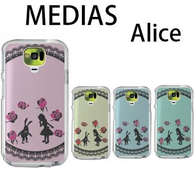 特殊印刷/MEDIAS X(N-04E)U(N-02E)(アリス/Alice)CCC-102【スマホケース/ハードケース/カバー/medias x/u/メディアス ユー/n04en02e】の画像