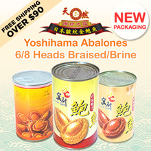 NEW PACKAGING ADDED* ♛ Yoshihama Abalones / Baby Abalones ♛ (MIX N MATCH FREE DELIVERY OVER $90!!)
